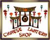 Chinese Lantern Shop
