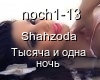 Shahzoda - 1000 i 1 noch