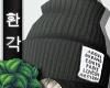 e Seoul - black