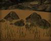 S= rocks