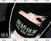 e Kawaii Face Mask [9]