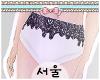 서울 Black Icing.
