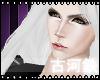 [TSU] Extralong White