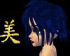 Midnight Ocean - Zexion
