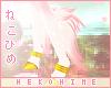 [HIME] Sakura Leg Fur