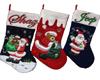 Christmas Stocking order