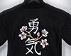 Kanji Blossom