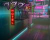 Back Alley Trap v2
