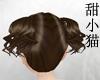 TXM Short Curls