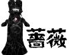 ☆black rose yukata