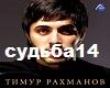 Timur Raxmanov-Cudba