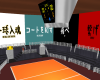 {ID} HaiKyuu Volleyball