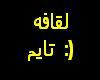 L8AAFAAH :)
