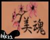Beautiful Soul in Kanji