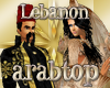 (LR)AT Lebanon ht f