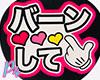 Uchiwa-1234