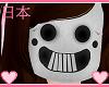 |N| Female Zacharie Mask