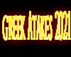 ♫GREEK Atakes 2021
