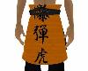 Orange Hakama.