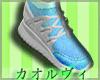 Kicks- Baby Blue