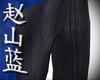 山 short jeans w socks