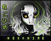 [HIME] Toxic Hair v2