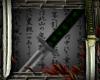 ✧ Dark Jade Masamune