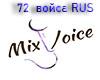 MIX VOICE RUS