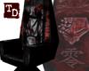 {TD} Visard Taicho Chair