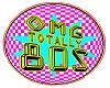 80s 3D OMG WALL DECO