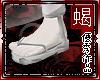 'S|| White Snake Sandals