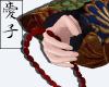 Aoi | Prayer Beads