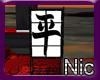 *NN* Peace Kanji Lamp
