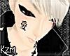 -KZM- Love tattoo~