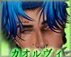 Jimin Hair- Blue
