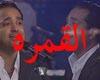 (M1)El-Qamra
