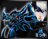! Ice DragonKnight Guard