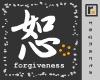 r.-forgiveness