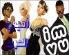 IMVU arabic