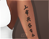𝓟. Nicki's Tattoo