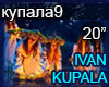 Volshebniki Ivan Kupala