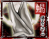 'S|| White Snake Robe