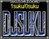 DJSuku DJ Booth