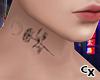 Rose R Neck Tattoo M