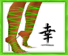 *~T~*Green Lace Ups