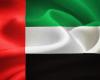 UAE flag req