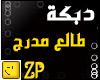Dbkat 2010 - ZP