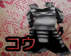 コウ Greyhound Armor