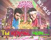 GAYAZOV&BROTHER-Ty kru4e