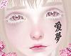 d. asian face tattoo